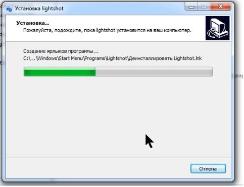 программы для скриншотов
